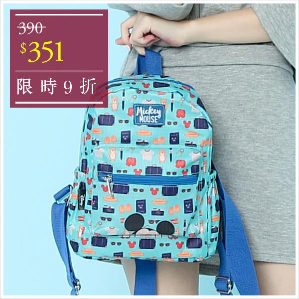 後背包-迪士尼探索童趣米奇輕旅系列小款後背包-單1款-A12121749-天藍小舖