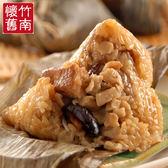 【名店直出-竹南懷舊肉粽】懷舊原味粽10粒裝(180g/粒)