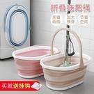 摺疊桶大容量旅行便攜式洗澡儲水筒家用塑料加厚手提釣魚洗車水桶 「雙10特惠」