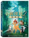迪士尼動畫系列限期特賣 小鹿斑比 2 特別版 DVD (音樂影片購)