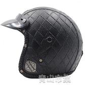 機車頭盔跨境復古頭盔個性定制哈雷頭盔摩托車電機車手 全館免運