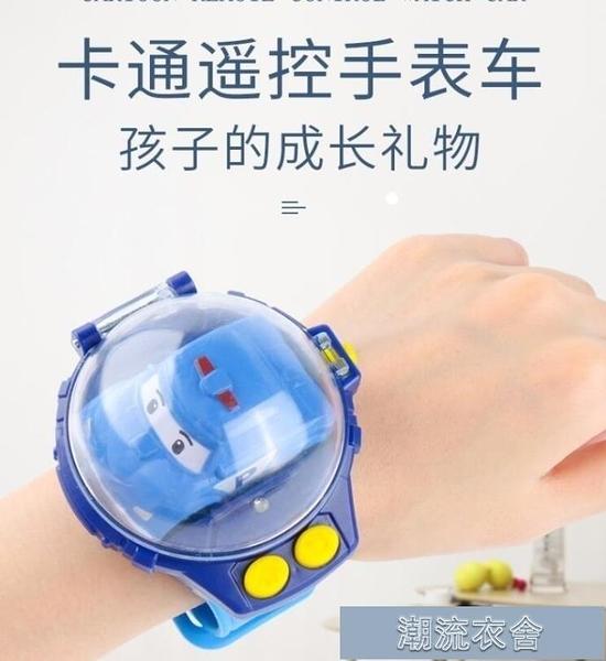 遙控玩具-網紅感應手錶遙控車手腕賽車社會人兒童電動遙控小汽車男孩玩具