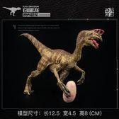 兒童實心仿真恐龍玩具套裝動物恐龍模型竊蛋龍 偷蛋龍HM 衣櫥の秘密