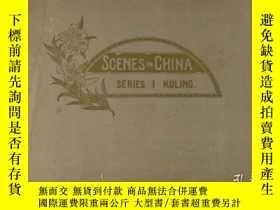 二手書博民逛書店(甲7361)全網唯一《SCENES罕見IN CHINA》1冊