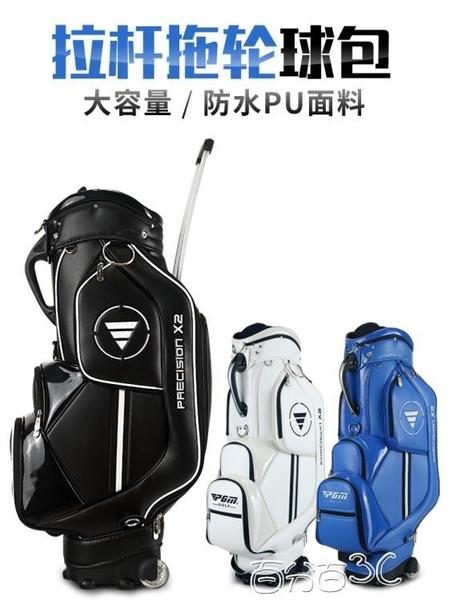 高爾夫球包 高爾夫球包 男女拉桿標準球包 拖輪包 大容量球桿袋 WJ百分百