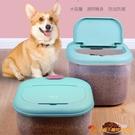 貓狗糧儲存桶密封儲糧桶防潮罐寵物大容量零食【小獅子】