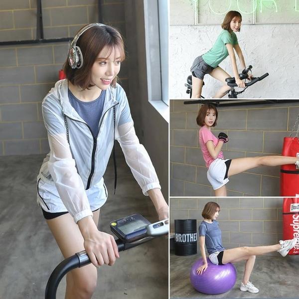 瑜伽服 瑜伽運動套裝女夏2020新款專業運動跑步健身服防曬衣T短袖短褲女 薇薇