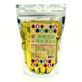 健康獅無糖芝麻糙米夾心酥五包袋熱量管理 選擇