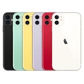 Apple iPhone 11 128G(黑/白/紅/黃/紫/綠)【2020年版】【愛買】