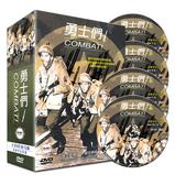 新動國際【勇士們Ⅰ-精裝版4DVD 】COMBAT!