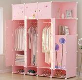 簡易衣櫃布衣櫥塑料組裝掛宿舍租房家用單人小櫃子簡約現代經濟型YTL·皇者榮耀3C