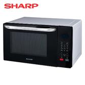 [SHARP 夏普]25公升 多功能自動烹調燒烤微波爐 R-T25KG-W