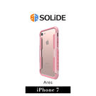 【G2 STORE】SOLiDE ARE...