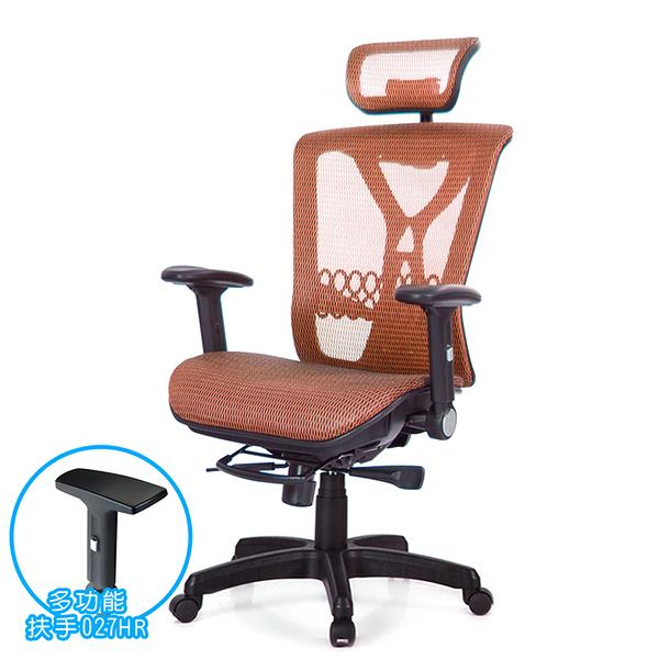 GXG 高背全網 電腦椅 (摺疊/滑面扶手) 型號094 EA3