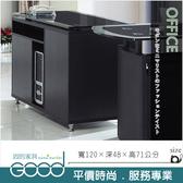 《固的家具GOOD》601-2-AM CP-1250電腦側櫃【雙北市含搬運組裝】