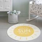 圓形地毯 兒童房卡通圓形加厚臥室地毯可愛環保床邊毯爬行毯家用可機洗地墊【快速】