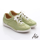 A.S.O 輕量抗震 珠光真皮綁帶奈米休閒鞋  淺綠