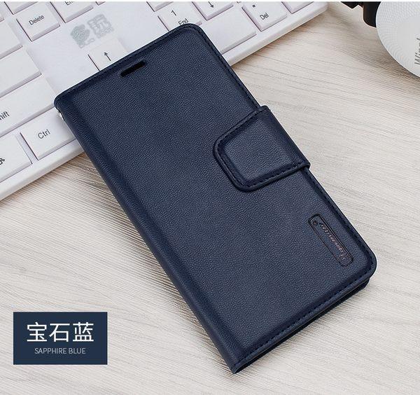 OPPO R17 Pro 手機皮套 皮套 插卡可立式 保護殼 磁扣式 全包防摔防撞保護套 後蓋軟殼 翻蓋皮套 R17