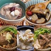【搭伙伴】冬季暖心*牛肉湯、豬腳湯、雞湯、排骨湯家傳珍味組合共15包華麗組合包