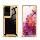 歐美高透簡約Galaxy S21+保護套 三星S21 Ultra手機殼 四角防摔SamSung S21手機套 創意三星S21保護殼