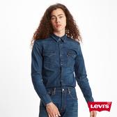 Levis 男款 牛仔襯衫 / 修身版型 / Barstow V型雙口袋 / 彈性布料 / Lyocell天絲棉