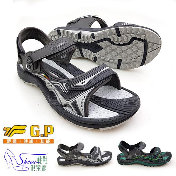 涼鞋.阿亮代言G.P休閒兩用涼鞋.灰/綠【鞋鞋俱樂部】【255-G8655M】
