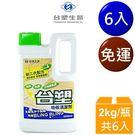 台塑生醫 台塑 地板 清潔劑  (2kg...