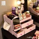 kaman抽屜式化妝品收納盒塑料桌面整理盒帶鏡子紙巾護膚品置物架YQS 小確幸生活館