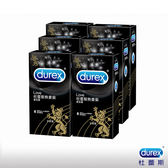 Durex 杜蕾斯熱愛裝王者型衛生套/保險套8入*6盒