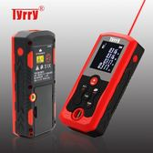 量房裝修尺寸激光測距儀平方高精度電子尺紅外線量尺儀器測量工具 英雄聯盟