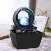 簡約幾何圖形家居風水球工藝品辦公室桌面擺件 流水噴泉女生禮物 韓語空間