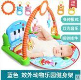新款嬰兒健身架音樂玩具BS14510『時尚玩家』