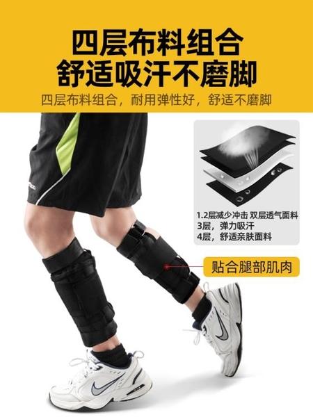 沙袋綁腿負重背心全套裝備跑步訓練鉛塊男學生綁手環腿部沙包運動