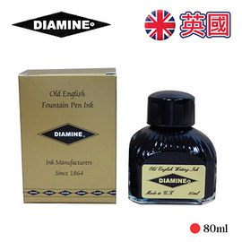 英國 Diamine 墨水 Fountain Pen Ink 80ml /瓶 ( 61 ~ 100 )