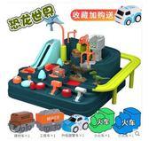 小火車套裝軌道停車場兒童抖音汽車闖關大冒險益智男孩5玩具3歲  童趣屋JD