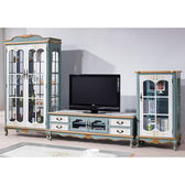 【森可家居】維多莉亞歐式10.4尺高低櫃 8HY330-04 歐風仿舊鄉村風 法式古典公主 電視展示櫃 客廳
