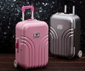 拉杆行李箱音樂盒 珠寶首飾盒 聖誕節 熱銷 交換禮物 聖誕禮物【D9026】