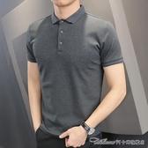 男士T恤男短袖Polo衫春夏商務翻領修身休閒黑色保羅上衣潮流男裝(速度出貨)