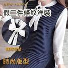 大尺碼 假二件條紋長袖蝴蝶領結洋裝XL-...