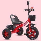 星孩兒童三輪車1-3-2-6歲大號寶寶手推腳踏車自行車童車小孩玩具igo『摩登大道』