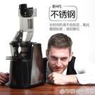 美菱果汁機水果機純炸果汁榨汁機家用渣汁分離式全自動小型原汁機 (橙子精品)