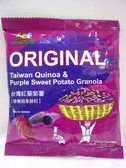 展康~台灣紅藜紫薯營養穀果脆粒38公克/包  ×5包