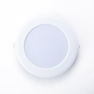 特力屋 二代 9.5公分 10W LED崁燈 晝光色