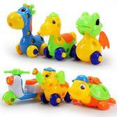 兒童動手拼裝螺母工具組合可拆卸益智玩具男孩3-6歲《印象精品》yq82