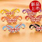 歐美熱賣  小鬍子復古英倫米字旗戒指環【B2052】
