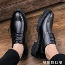 男士發型師韓版商務厚底皮鞋英倫休閒鞋真皮內增高8cm男鞋子婚鞋「時尚彩紅屋」