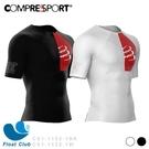 Compressport 瑞士 PT 男版短袖三鐵衣 Postural 三鐵衣 黑色 / 白色 CS1-1132-1 原價4200元
