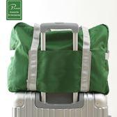 可摺疊旅行包旅游防水行李包袋男女手提登機短途大收納包掛拉桿 後街五號