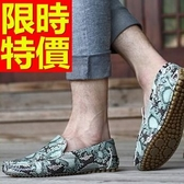 牛皮豆豆鞋-明星款紳士風真皮男休閒鞋2色59b40【巴黎精品】