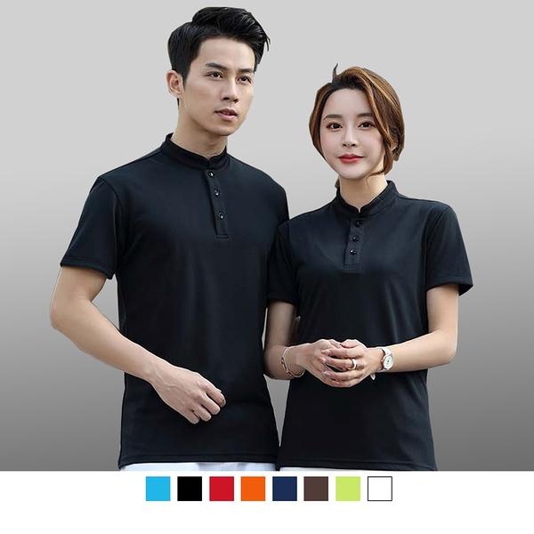 【晶輝團體制服】P2215*PK 布料短袖立領袖口配色短袖網眼POLO衫